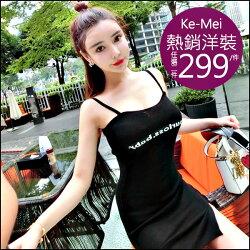☆克妹☆現貨+預購【AT50229】LOSS BABY龐克字母電繡吊帶針織洋裝