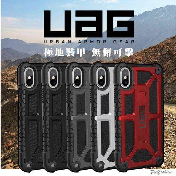 Feel時尚手機週邊:UAGiPhoneX5.8美國軍規頂級版耐衝擊保護殼送滿版玻璃貼
