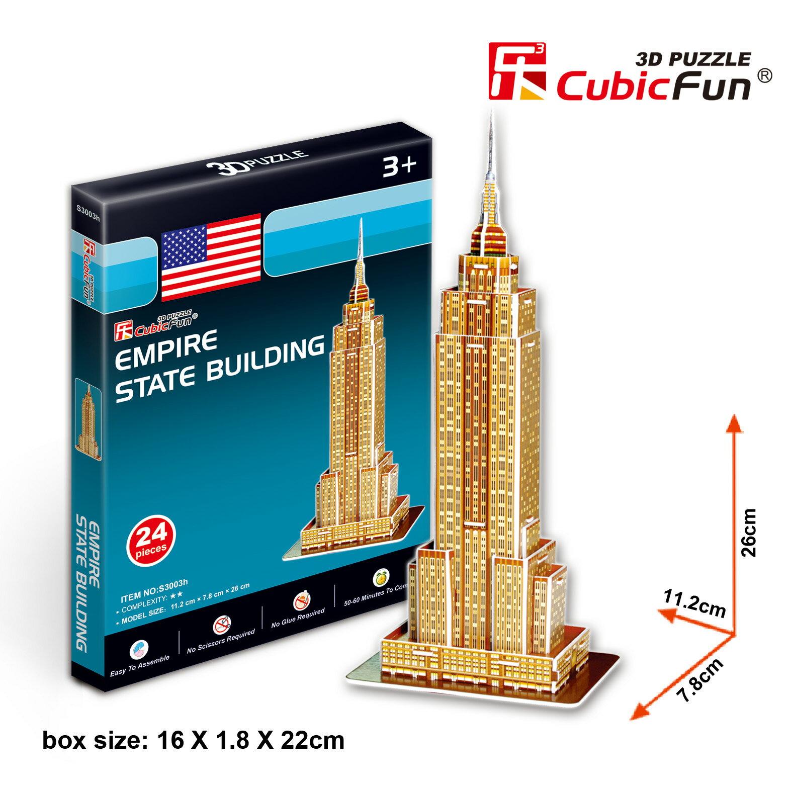3D Puzzle 立體拼圖 - 迷你世界建築 【美國紐約帝國大廈】S3003 兒童級 24片