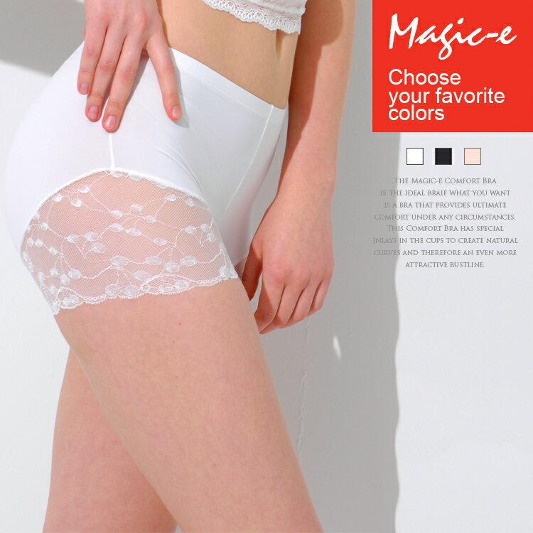 [ 全店5折 ] 冰絲涼感蕾絲三分內褲*無縫3D超彈力*舒適貼身零著感-魔法e裳P014