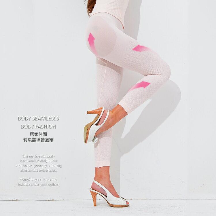 [ 全店5折 ] 塑身保暖美腿褲*瘦腰提臀瘦身按摩保暖內搭褲/魔法e裳*T01B
