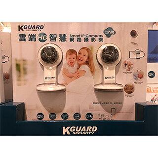 【隔日出貨】Kguard Security雲端HD智慧網路攝影機