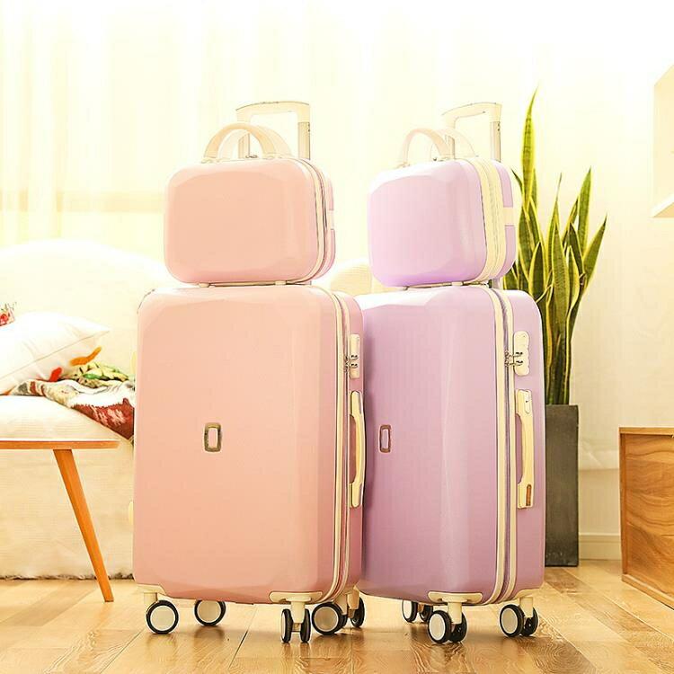 行李箱ins網紅新款小型20學生旅行箱女密碼箱24寸28拉桿箱子母箱