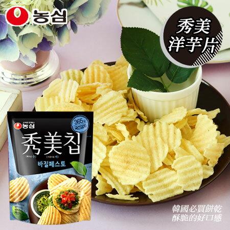 韓國農心秀美洋芋片70g羅勒青醬餅乾洋芋片香蒜波浪洋芋片九層塔【N600124】