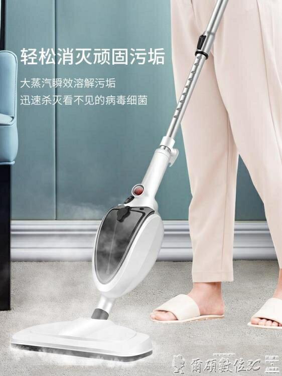 電動拖把 薇婭推薦高溫蒸汽拖把家用白非無線電動多功能吸塵器二合一