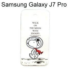 SNOOPY空壓氣墊軟殼 [漫步月球] Samsung Galaxy J7 Pro (5.5吋) 史努比【正版授權】