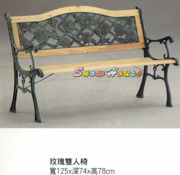 ╭☆雪之屋居家生活館☆╯R971-03P687-02PB173玫瑰雙人椅公園椅休閒椅戶外椅涼椅