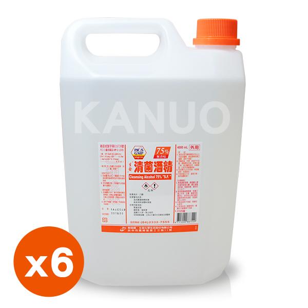 【生發】清菌酒精75%乙類成藥4公升桶x6桶