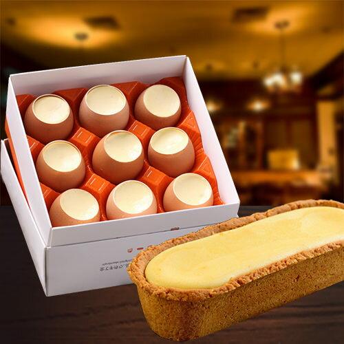 組合:雞蛋布丁(9入)+乳酪條(1入)★免運★媒體特推【布里王子】 0
