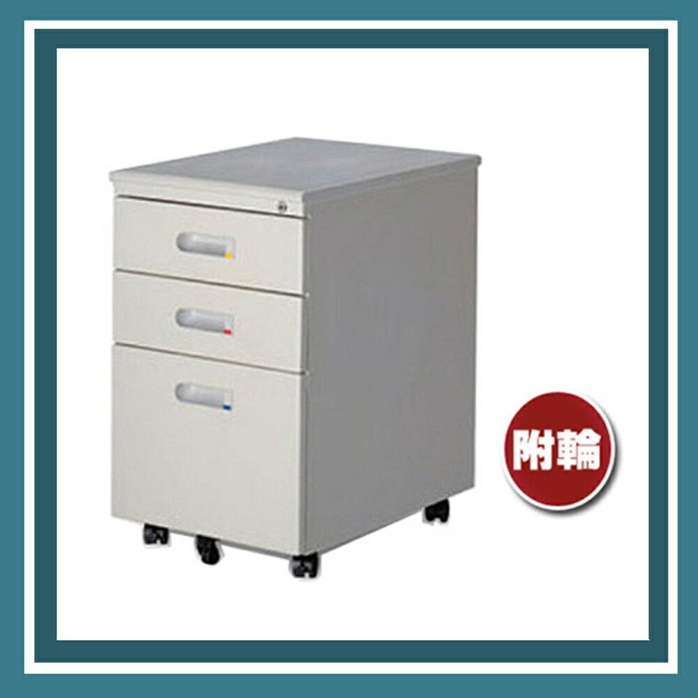 【必購網OA辦公傢俱】OA-436三層公文檔案可鎖活動櫃