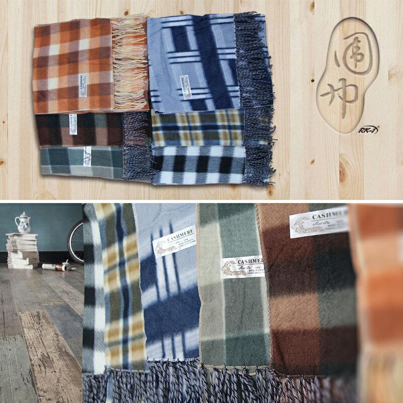 小玩子 格紋 圍巾 披肩 柔軟 高雅 舒適 造型 時尚 冬天 溫暖 禦寒 精細 X-11