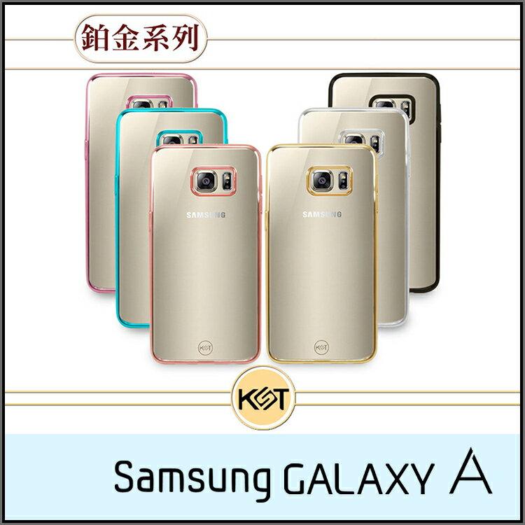 卡思特 鉑金系列 SAMSUNG GALAXY A5(2016) A510/A7(2016) A710 保護殼/軟殼/保護套/手機保護