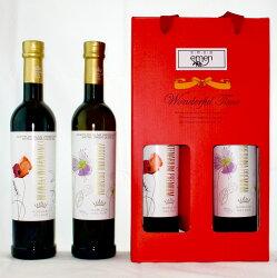 南方貴族 特級冷壓初榨 橄欖油禮盒 500ml X2
