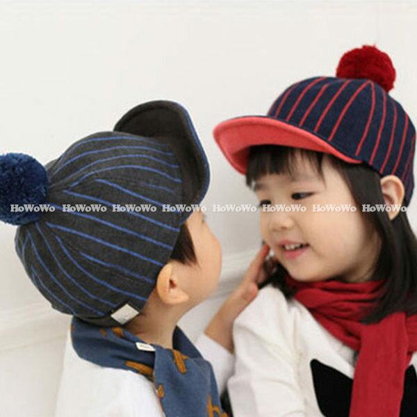 寶寶帽  毛呢條紋棒球帽  鴨舌帽  嬰兒帽 防曬必備 BU1560