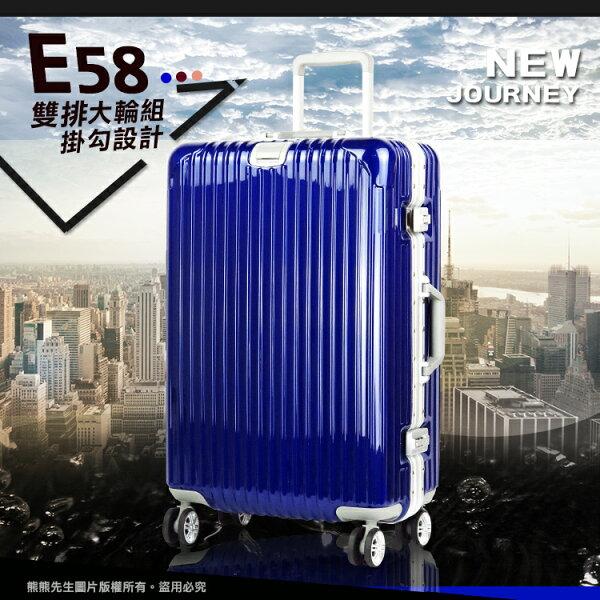 《熊熊先生》25吋旅行箱雙排大輪行李箱輕量堅固耐用鋁框拉桿箱E58國際TSA海關密碼鎖