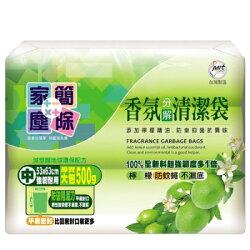【家簡塵除】檸檬香氛清潔袋中(500g3入)
