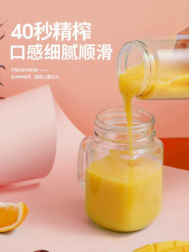 誌高榨汁機便攜式家用水果小型充電迷妳炸果汁機全自動學生榨汁杯