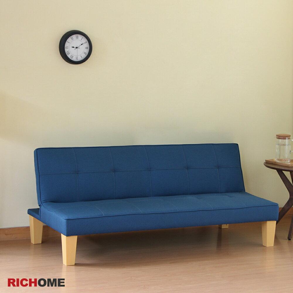 沙發床/沙發/長椅/沙發椅 凱莉沙發床(5色) 【RICHOME】CH1021