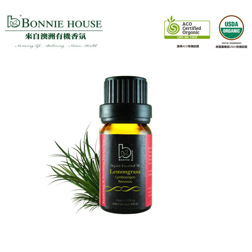 【Bonnie House】檸檬草精油Lemongrass 10ml - 限時優惠好康折扣