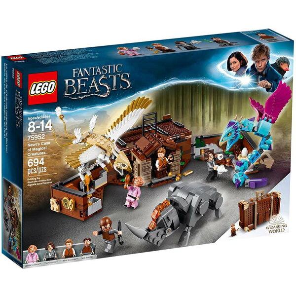 樂高積木LEGO《LT75952》2018年HarryPotter哈利波特系列-怪獸與牠們的產地紐特的魔法生物手提箱