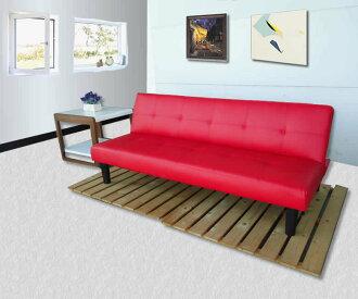 !!新生活家具!! 皮沙發床 紅色 三人位沙發床 限時特價 櫻桃黑森林 三色可選 非 H&D ikea 宜家
