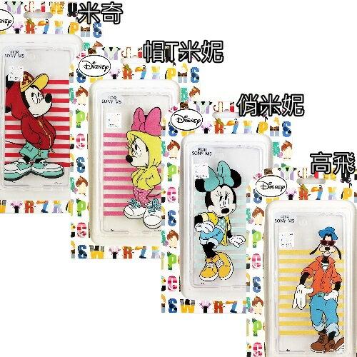 【Disney】Sony Xperia M5 橫條系列 彩繪透明保護軟套