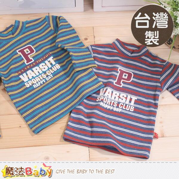 台灣製毛料半高領兒童長袖T恤 魔法Baby~k42368
