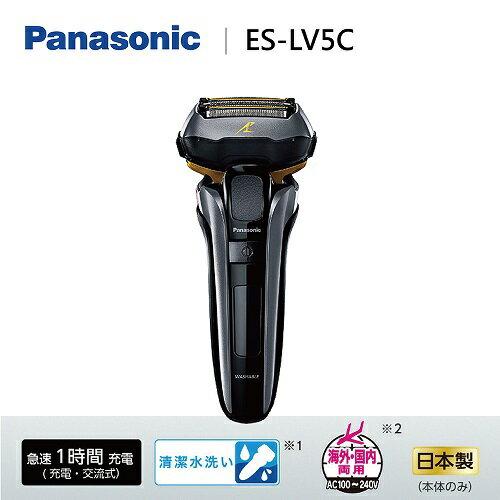 驚喜雙重送PanasonicES-LV5C-K五刀頭電動刮鬍刀免運費12期零利率公司貨LV5C日本製5刀頭