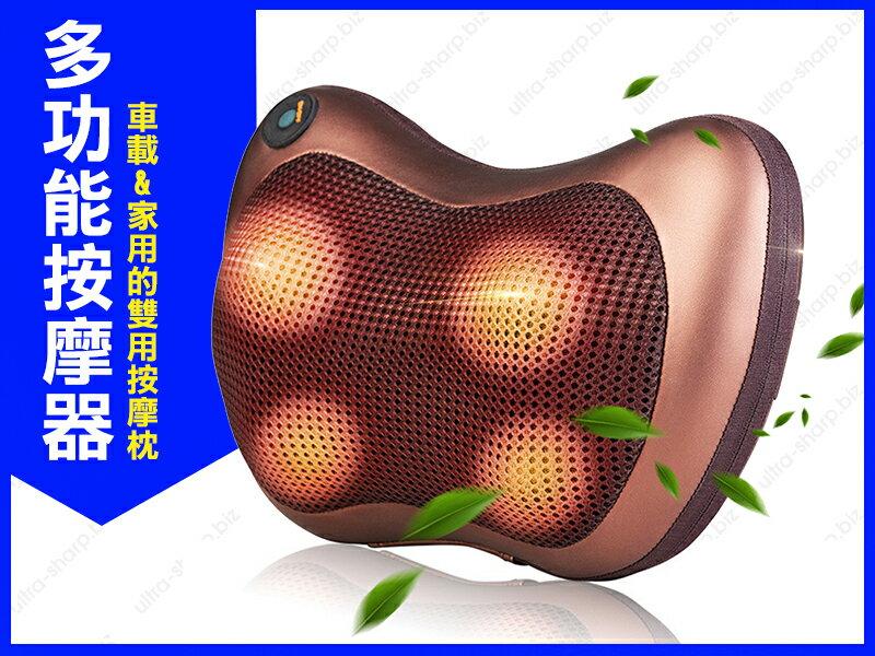 《超犀利》國際認證 千萬責任險 最新通用款日式工法紅外線按摩枕 靠腰按摩棒 家用車用按摩器 肩頸腳底按摩機 按摩墊按摩椅