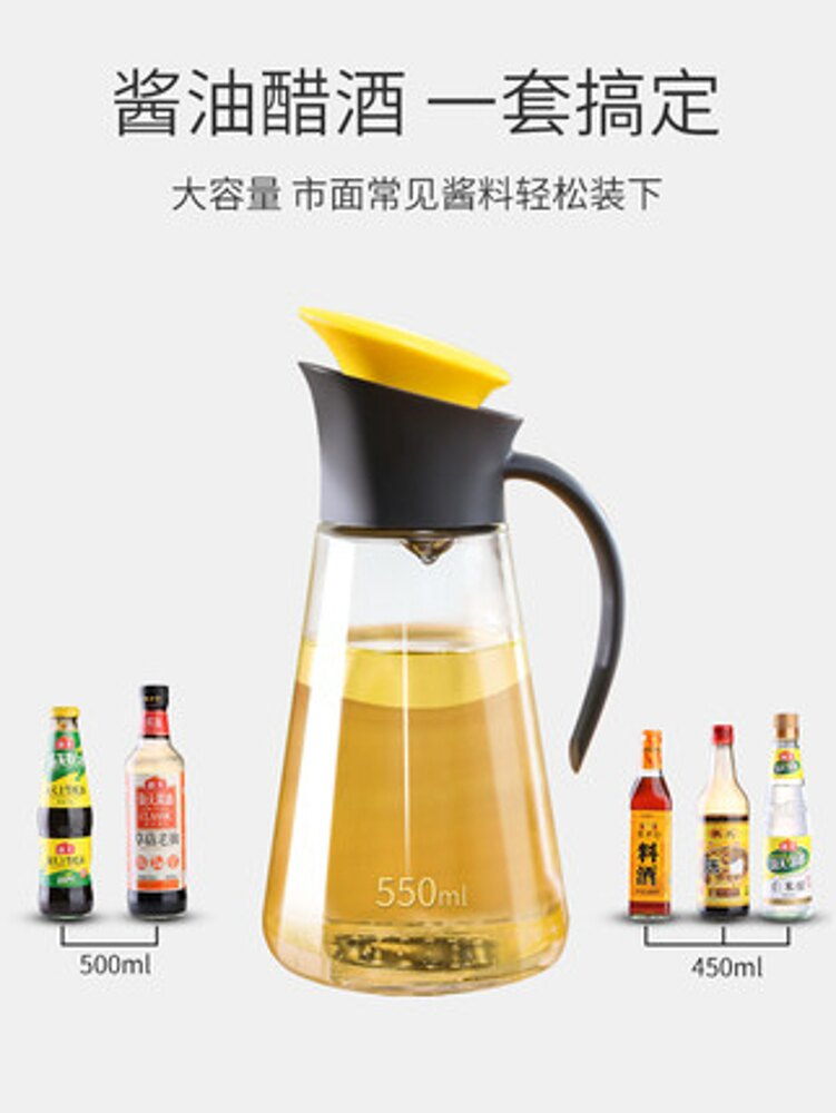 油壺 玻璃防漏自動開合油瓶油罐不挂油家用廚房用品裝儲倒的大容量 5