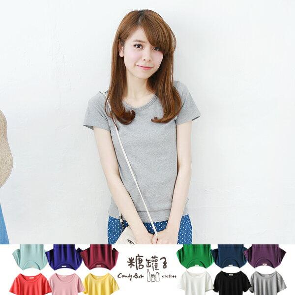 ★專區2件299★糖罐子韓品‧純色素面棉衫→預購【E30835】 8