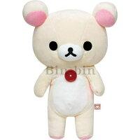 懶懶熊玩偶娃娃推薦到拉拉熊奶妹 絨毛玩具M/720-155就在子伊日系館推薦懶懶熊玩偶娃娃