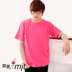 【A113】人氣團購 MIT台灣製 抗菌抗UV 3M中空紗排汗衫素面短袖T恤 慢跑 運動服 32色 (螢光粉)