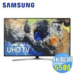 SAMSUNG 三星 55吋4K聯網LED液晶電視 UA55MU6100WXZW 【送標準安裝】