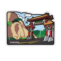 【MILU DESIGN】+PostCard>>台灣旅行明信片-花蓮 太魯閣/明信片(台灣景點/牌樓/花東縱谷/TAIWAN) 0