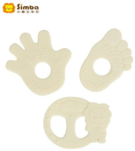 Simba 小獅王辛巴 牛奶香矽膠固齒器 (辛巴/手/腳)