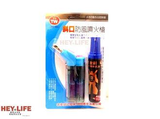 【HEYLIFE優質生活家】G590斜口防風噴火槍+補充瓶 點火槍 噴火槍 打火機