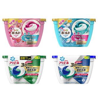 日本 P&G 3D立體洗衣膠球 18入盒裝 三種洗劑 洗衣果凍球 洗衣凝膠球 除臭 抗菌 洗衣球 寶僑【N202654】