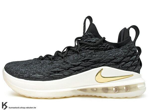 2018 NBA 最新款 LeBRON JAMES 最新代言 NIKE LEBRON XV LOW EP 15 黑金 米黃底 全新 FLYKNIT 飛織鞋面 前 ZOOM 後 MAX AIR 氣墊 小皇帝 雷霸龍 MVP KING 頂級科技 籃球鞋 (AO1756-001) 0518