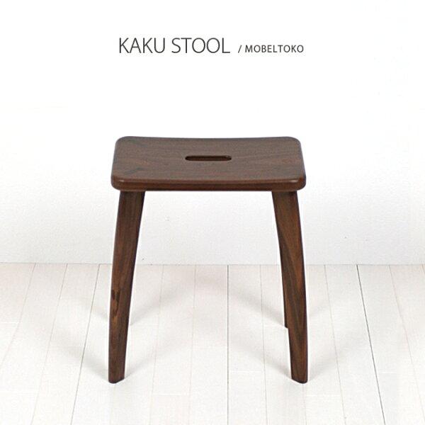 【MUKU工房】北海道旭川家具MÖBELTOKO無垢KAKU椅凳(原木實木)