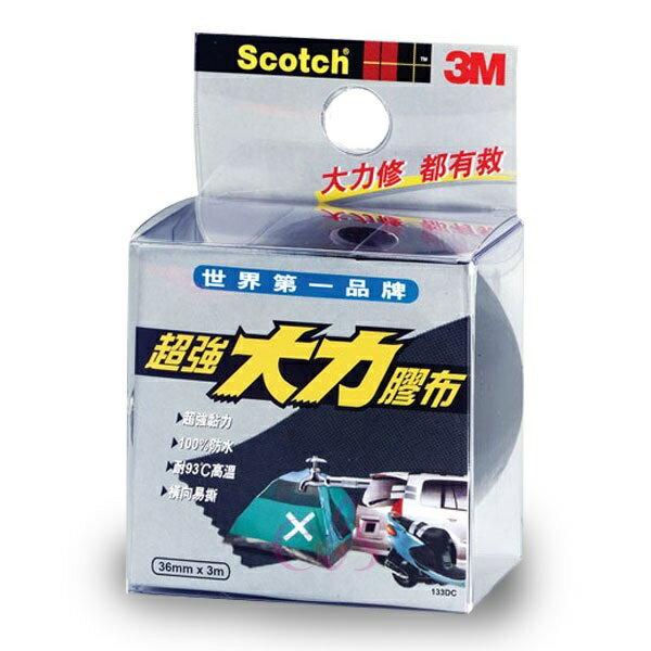 3M 超強大力膠布 133DC (黑色) 36mm × 3M