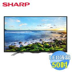 SHARP 50吋FHD智慧聯網LED液晶電視 LC-50LE580T 【送標準安裝】