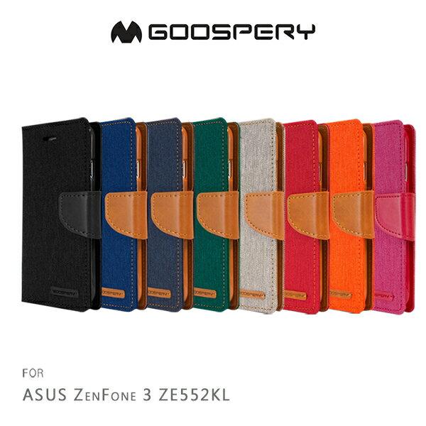 強尼拍賣~GOOSPERYASUSZenFone3ZE552KLCANVAS網布皮套可插卡磁扣保護套
