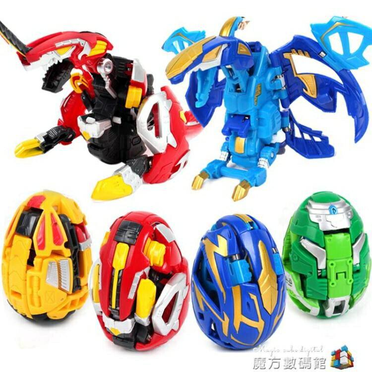 咖寶蛋神恐龍蛋玩具變形男孩兒童奇趣蛋霸王龍模型飛龍翼龍三角龍 魔方數碼館