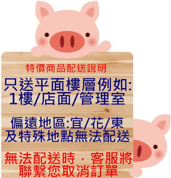 【免運/聯新貨運】御茶園(台灣四季春)無糖、無香料550ml(24瓶/箱)  -02