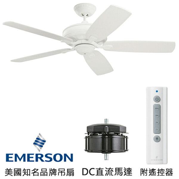 [topfan]EmersonCarreraGrandeEco60英吋能源之星認證DC直流馬達吊扇(CF788SW_B78SW)砂白色(適用於110V電壓)