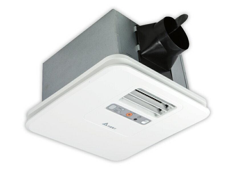 台達電 多功能 浴室暖風機 浴室乾燥機 豪華300遙控型 110V