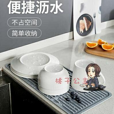 廚房瀝水墊 廚房硅膠瀝水墊 杯墊碗墊耐熱砂鍋墊防滑隔熱墊餐桌墊大號防燙墊T