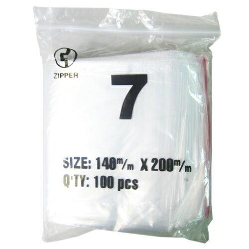 夾鍊袋(由任袋)#7
