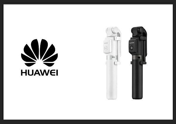HUAWEI華為原廠三腳架自拍杆_無線版(台灣公司貨-盒裝)